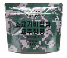 Military Outdoor Leisure Emergency Rice Food Combat Ration MRE Bibimbap Beef