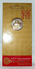 2007 Australian Lunar Series  $1 UNC Coin - Year of the Pig