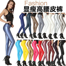 Chic Womens Patent Leather Pants Slim Sexy High Waist Stretch Leggings S/M/L/XL