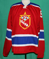ANDREI KHOMUTOV RUSSIA HOCKEY JERSEY USSR CCCP NEW SEWN ANY SIZE XS - 5XL