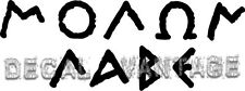 Molon Labe Greek Vinyl Sticker Decal Come and Take Them 300 Choose Size & Color