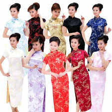 Chinese Traditional Lady's Cheongsam Bridesmaid Evening Dress/Qipao S -- 6XL