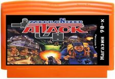 Mechanized Attack, game 8 bit, NES for Famicom, Dendy, Famiclone