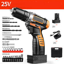 PRO 26PCS 25V electric rechargeable battery cordless screwdriver drill set bits