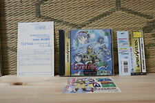 Lunar Silver Star Story Complete Set! Sega Saturn SS Japan Very Good Condition!