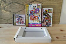 Game Tengoku Gokuraku Pack Complete Set! Japan Sega Saturn SS VG+!