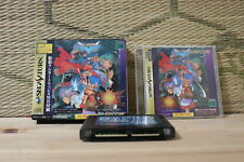 Vampire Savior w/box 4mg ram cartridge Sega Saturn SS Japan VG+!