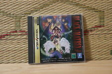 Black Matrix Sega Saturn SS Japan Very Good Condition!