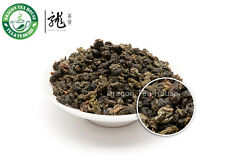 Taiwan Milk Oolong * Silk Oolong Tea * ON SALE *