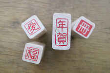 Chinese Character Oriental Rubber Stamp Book / Luck / Love / Four Seasons