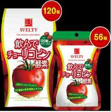 Tomato Lycopene Diet Pill SVELTY Japan Beauty Rapid Weight Loss 54, 120 Caps