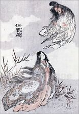 Poster / Leinwandbild A witch and a woman, from a Manga - Katsushika Hokusai