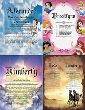 FIRST NAME Poems - Single & Duel Name Meanings - My Guardian Angel - PDF//Prints