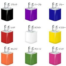 10 Color Wall Power Mini USB AC Adapter Charger For iphone 4 4S 3GS ipod 4th 5th