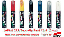 Touch-Up car Paint,  Perfect color that matches the NISSAN(1 Page) color number