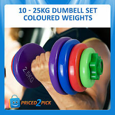 10-25kg Ladies Womens Coloured Weights Dumbbell Sets Home Gym Fitness Equipment