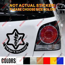 Israeli Israel Army Star Jewish Jew Car Decal Sticker Optional color&size