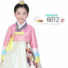HANBOK Girl Korean traditional Dolbok 6012 clothes Women dress party wedding