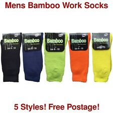 Mens Extra Thick Bamboo Socks - 1 Pair - 5 Colours - Top Quality - Size 6 -10