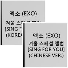 [SET] EXO - Sing For You (Winter Special Album) [Korean + Chinese Ver SET]