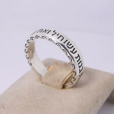 Woman Kabbalah Blessing Ring 925 sterling silver size 6 -9