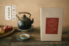 Wuyi Star Classic Flavour Da Hong Pao Big Red Robe Dahongpao Chinese Oolong Tea