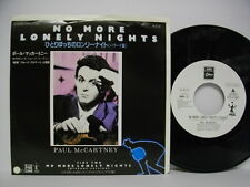 "PAUL McCARTNEY No More Lonely Nights JAPAN 7"" Promo White Label NM WAX EPS-17483"