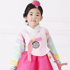 Girl Hanbok Dress Korean traditional Korea Baby 1st birthday Party Pink Rainbow