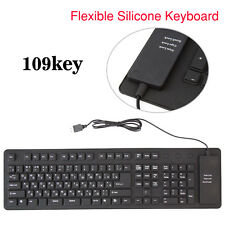 Russian 109 Keys USB Wired Waterproof Portable Soft Silicone Gaming Keyboard US
