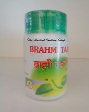 BRAHMI 100 Tablets, Shriji Herbal, FREE SHIPPING WORLDWIDE
