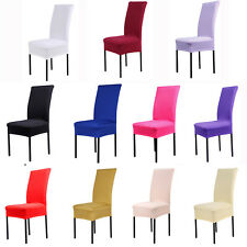 Chairs Covered Wedding Party Universal Dining Banquet Hotel Seat Chair Cover new