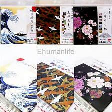 """5.9 x 5.9"""" Daiso Japanese Traditional Origami Chiyogami Folding Paper Sheets"""