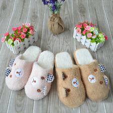 Cute Bear Winter Warm Antiskid Slippers Soft Plush Indoor Couple Home Shoes Size