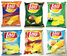 52g Lays Potato Chip Crispy Fried Snack, 6 Flavor for you choose