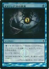 MTG  Gitaxian Probe NPH 35/175 New Phyrexia Japanese FOIL NM #1