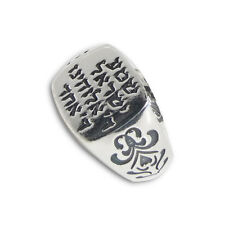 handcrafted Shema Israel Ring Sterling Silver size 6 - 9