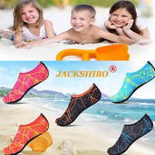 kid Aquashoes Skin Water Shoes Socks Beach Sports Yoga for Fitness Gym Surfing