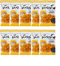1,10pcs x27g Crispy Dried Oyster Mushrooms FRIED AND FIBER SNACK NATURAL food