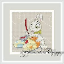 EASTER BUNNY Animals Religious Counted Cross Stitch Chart Needlework Pattern PDF