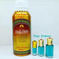 Designer Type Cool Water Concentrated Perfume Oil/Attar Arabian Roll On Attar