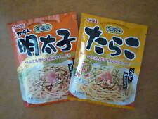 S&B Japanese Tarako and Mentaiko Pasta Sauce Snack Food