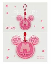 JYJ / TVXQ / DBSK - Phone Mobile Strap (Pearl Pink Shiny Acryl)