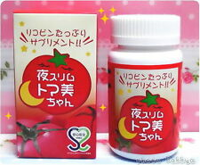 Tomato Diet Pill Japan Night Slim Beauty Rapid Weight Loss Formula 1 Box 90 Caps