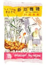 2/5/7/10/20 Bags Of Ting Ting Natural Ginger Candies/ Chewy Candy 5.25oz Per Bag