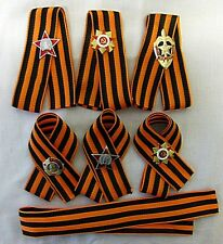 St Georges Ribbon 48cm Russian USSR WW2 Victory with Pin Badge