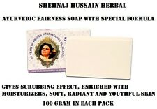 SHAHNAZ HUSAIN SHAFAIR AYURVEDIC FAIRNESS SOAP WITH SPECIAL FORMULATION-100 GRAM
