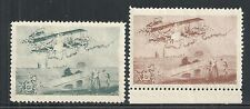 France stamps Classic Airmail Cinderellas  MNH  F/VF