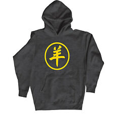 2015 Year Of The Goat Mandarin Symbol Chinese New Year Happy Novelty Mens Hoodie