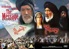 The Message Story of Islam, English / Urdu, DVD