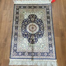 2x3 Turkish Small Bed Blue Oriental Handmade Hand Knotted Silk Area Rug